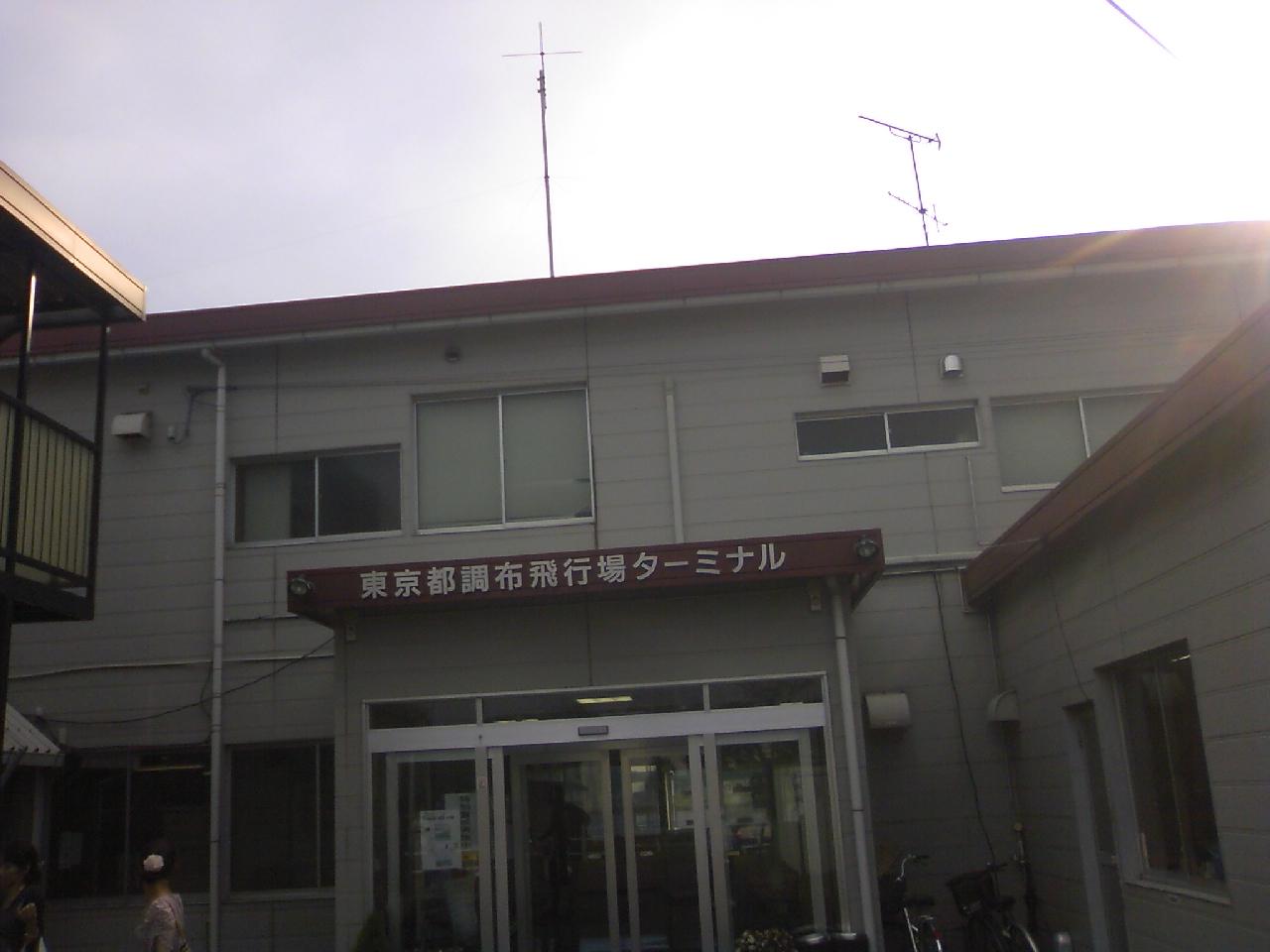 Ts3j0090